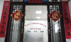 龙岩市六六搬家服务有限公司官网正式上线啦